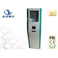 China Photos / Ring Tones Download Free Standing Queue Kiosk For Information Release System on sale