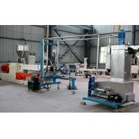 Quality under water pelletizing pet bottle recycling machine for sale