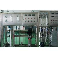 Quality 3.0T Pharmeceutical Two Stage Reverse Osmosis Water Filter System 3000L for sale
