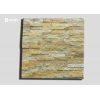 Quality Muddy Color Quartzite Cultured Stone Veneer Panels 60x60 Sheet High Hardness for sale