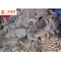 Quality Sanyo Canned Marinated Mushrooms / Grey Oyster Mushroom With Good Taste for sale