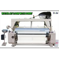 Quality Double Color Water Jet Loom Polyester Satin Weaving High Performance for sale