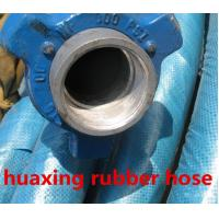 Quality Rotary Drilling & Vibrator Hoses with hammer union for sale