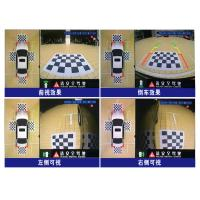 China 1080P HD DVR Car Camera With Water Resistant , Voice Recorder Camera on sale