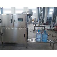 Quality 5 Gallon Bucket Filling Mineral Water Bottling Line , Jar Packing Machine for sale