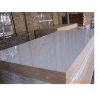 Quality Best price good quality White melamine plywood for sale for sale
