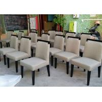 Quality Grey Hardwood Modern Dining Room Chairs with Brown Fabric Upholstered Design for sale
