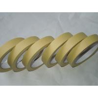 Buy cheap Textured paper tape/Packing Material from Wholesalers