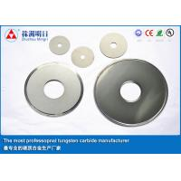 Quality Slot Cemented Tungsten Carbide Saw Blade , Carbide Rotary Cutter Fine Grain Size for sale