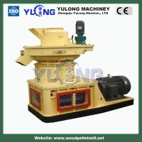 Quality rice husk pellet mill for sale