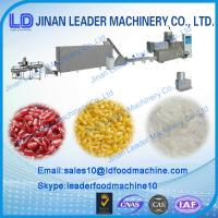 Buy cheap Professional Artificial Nutritional Rice Making Machine/Machinery/Processing from wholesalers
