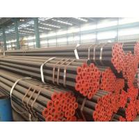 Buy 4130 Seamless Alloy Steel Tube All Sizes A519-4130 Schedule 40 - 4.000˝ Wall Thickness at wholesale prices