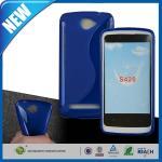 Quality Blue Durable DustproofRubber TPU Back Case For Lanix llium S420 for sale