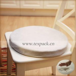 Memory Foam Chair Seat Cushion