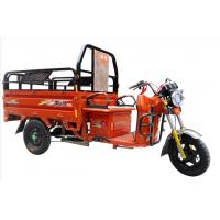 Quality Electric Three Wheel Cargo Motorcycle With Two Seats 300KG Loading Weight for sale