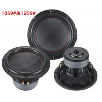 China car audio high performance subwoofer 10 inch car subwoofer CB-1059 on sale