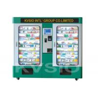 Quality Coin Change Function Drug Vending Machine Sealed Cold Preservation Tech for sale