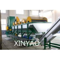 Quality Waste plastic film recycling machine washing and granulation machine ISO9001 for sale