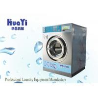 Quality Computer Control Stainless Steel Coin Operated Washer Dryer Machine for sale
