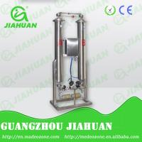 China Industrial PSA oxygen concentrator on sale