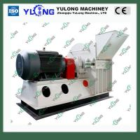 Buy cheap wood crusher/ rice husk grinder (CE) from wholesalers