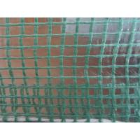 Quality 130g 2m wide plastic mesh clear tarps for greenhouse for sale