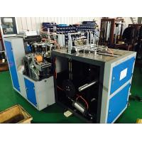 Quality Hi Speed Disposable Paper Cup Making Machine 2 - 25oz With Multi Running Positions for sale