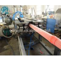 Quality HDPE double wall corrugated pipe making machine, HDPE DWC tube forming machine, PE double wall  bellow making machine for sale