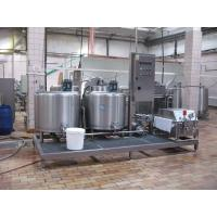 Quality Full Auto Yogurt Production Equipment , CE Dairy Manufacturing Equipment for sale