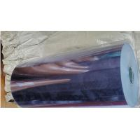 Quality Aging Resistance Clear Rigid PVC Sheet With High Chemical Stability for sale