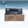 Buy cheap Kyocera Toner Cartridge TK55 from wholesalers