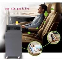 Quality Green Products Car Ozone Generator With Anions For Car & Home for sale
