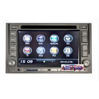 Quality Car Stereo GPS Navigation DVD Headunit for Hyundai H1 Starex IMAX ILOAD I800,Hyundai H1 St for sale