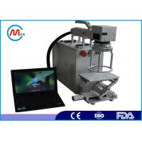 Quality High Speed Metal Laser Marking Machine For Stainless Steel 200mm * 200mm for sale