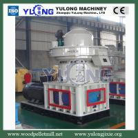 Quality China Supplier Wood Pellet Machine for sale