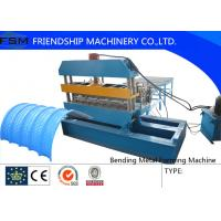Quality Slitter and Hydraulic Bending Metal Forming Machinery with Color Steel Panel for sale