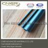 Buy cheap Carbon fiber tube, ID 24 mm twill weave carbon fibre rod, carbon fiber pole, from wholesalers