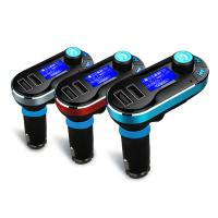Buy cheap BLUETOOTH CAR FM TRANSMITTER + DUAL PORT 2.1A CAR CHARGER from wholesalers