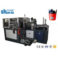Quality Restaurant Printed Disposable Paper Bowl Making Machine for Noodle Box for sale