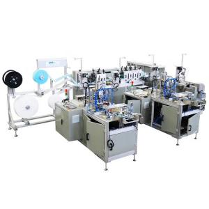 Quality 0.7Mpa One Drive Two Flat 9kw Disposable Mask Making Machine for sale