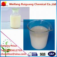 Buy cheap Reactive Printing Thickener for Textile from Wholesalers