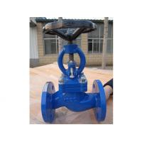 Quality Globe Valve for sale