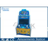 Quality Hottest kids coin operated fishing game machine video game machine for sale