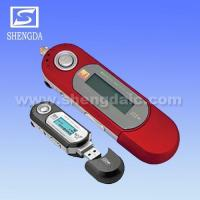Quality Mp3/mp3 player/flash mp3 player/digital mp3 player/portable mp3 player/digital mp3/usb mp3 player/fl for sale