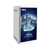 Quality Urhealth Customized outdoor LED display on the pole with LAN/Wifi/3G/4G for sale