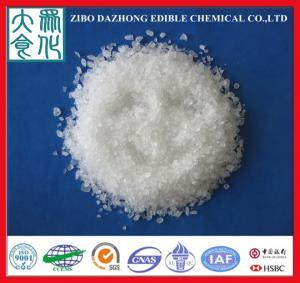 China Aluminium sulphate/Al sulphate/alum AL2(SO4)3 on sale
