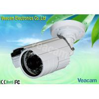 1 / 3' SONY CCD Waterproof Infrared Camera of 752 ( H ) × 582 ( V ) DC12V