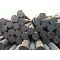 Buy Alloy structural steel round bar DIN 17CrNiMo6  10-800mm heat treated high tensile alloy bar at wholesale prices
