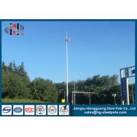 Buy cheap 15m Floodlighting Steel Utility Poles  With Platform For Stadium Q345 from wholesalers