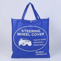 e3aff363f Buy cheap Heavy Duty Non Woven Shopping Bag / Waterproof Large Non Woven Tote  Bag from